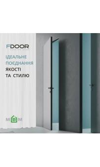 Скрытая дверь FDOOR грунтованная
